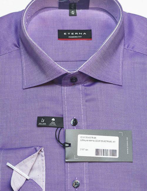 Рубашка полуприталенная фиолетовая 100% хлопок
