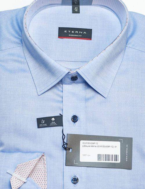 Мужска рубашка голубая Modern Fit с длинным рукавом 100% хлопок