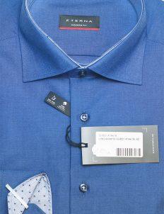 Рубашка полуприталенная синяя 100% хлопок