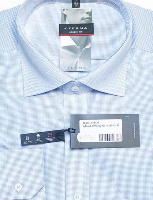 Рубашка Modern в мелкую голубую клетку 100% хлопок