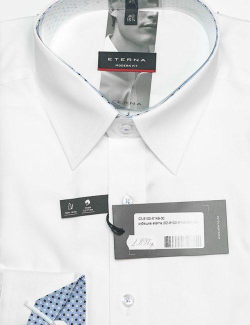 Рубашка мужская белая со стандартным рукавом 100% хлопок