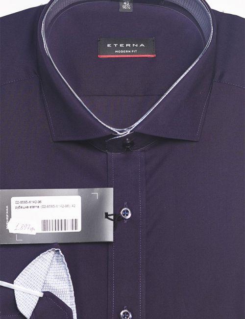 Мужская рубашка с длинным рукавом темно-фиолетовая 100% хлопок