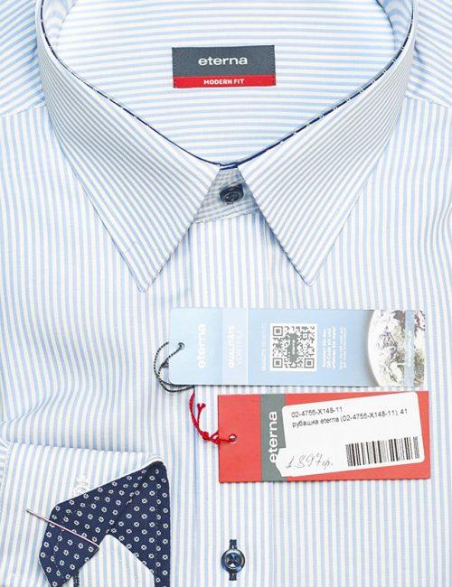 Рубашка голубая с полосками 100% хлопок