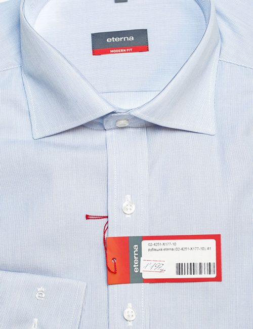 Рубашка голубая полуприталенная с длинным рукавом 100% хлопок