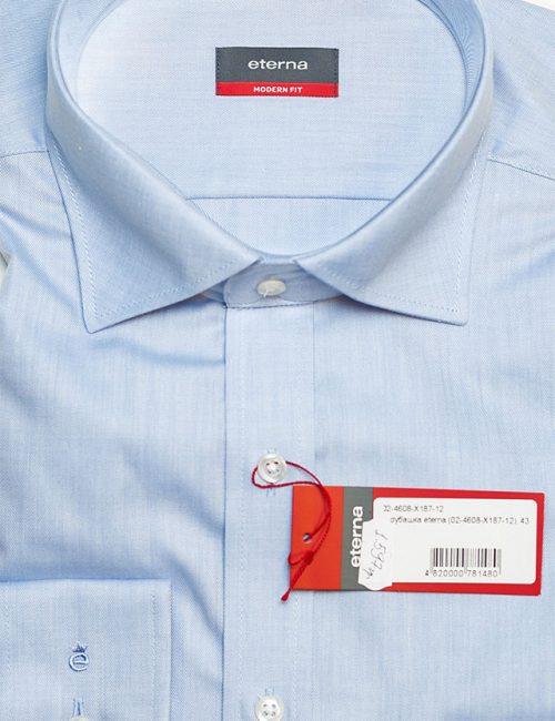 Голубая рубашка Modern Fit с длинным рукавом 100% хлопок
