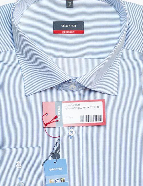 Мужская прямая рубашка с длинным рукавом 100% хлопок
