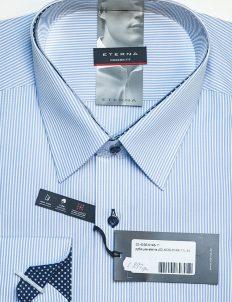 Голубая рубашка в полоску Modern Fit 100% хлопок
