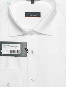 Мужская рубашка белая Modern Fit 100% хлопок