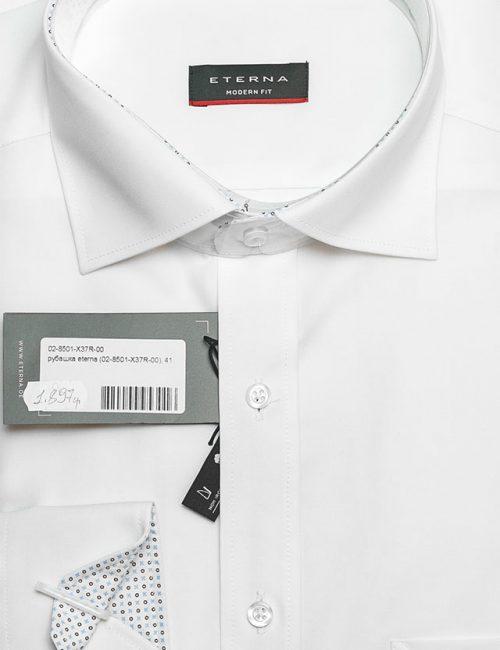 Белая рубашка мужская с длинным рукавом прямая 100% хлопок