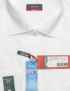 Мужская белая рубашка классического кроя 100% хлопок