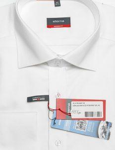 Мужская рубашка Modern Fit белая 100% хлопок