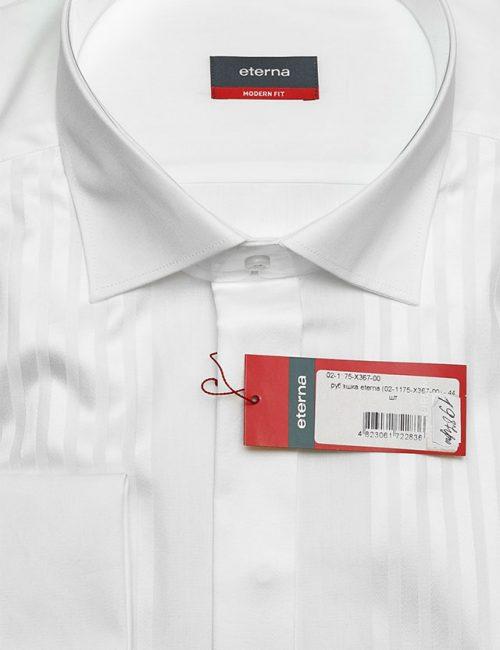 Белая в полоску мужская рубашка 100% хлопок