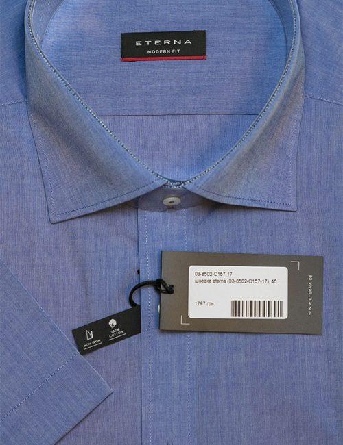Рубашка шведка синяя Modern Fit 100% хлопок