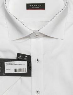 Белая рубашка с коротким рукавом классического кроя 100% хлопок
