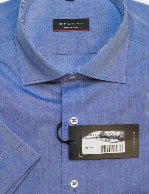 Рубашка синяя мужская шведка Modern Fit 100% хлопок