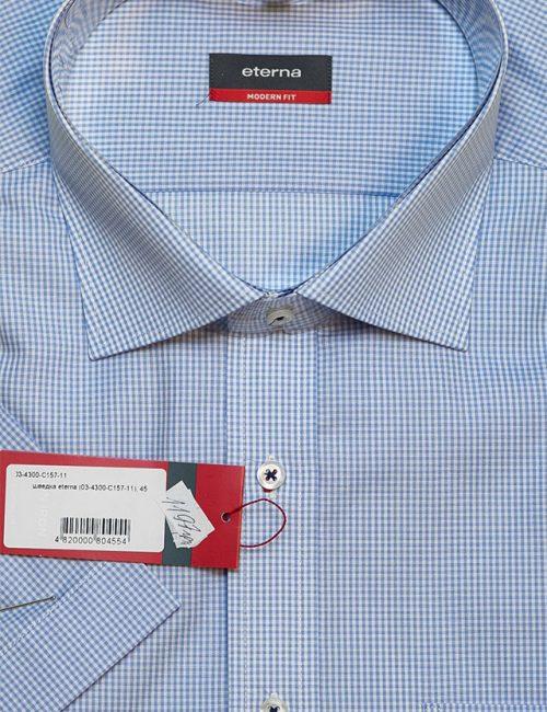Рубашка с коротким рукавом голубая в клетку 100% хлопок