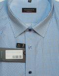 Голубая рубашка мужская с коротким рукавом 100% хлопок