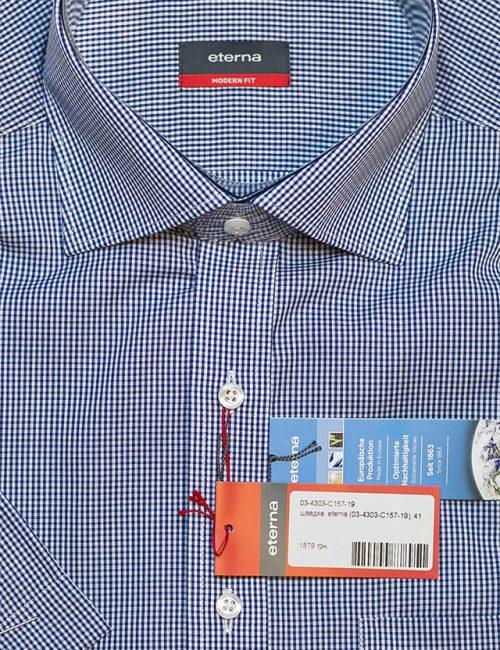 Рубашка с коротким рукавом синяя в клетку 100% хлопок
