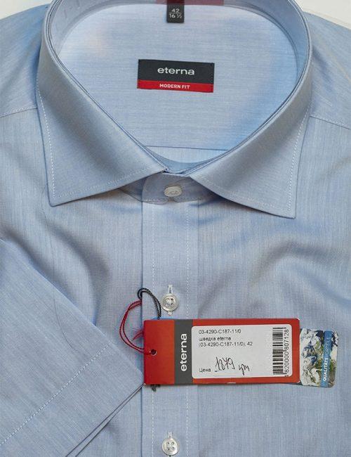 Голубая мужская рубашка с коротким рукавом 100% хлопок