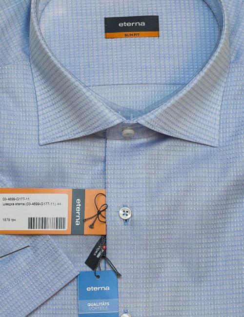 Голубая шведка Slim Fit 100% хлопок