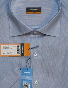 Голубая мужская рубашка с коротким рукавом приталенная 100% хлопок