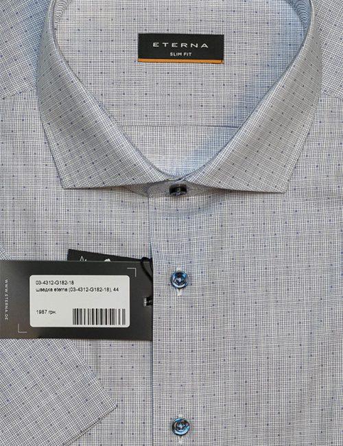 Мужская рубашка шведка серая приталенная 100% хлопок