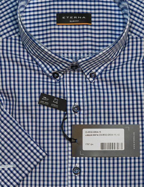Синяя рубашка в клетку с коротким рукавом 100% хлопок