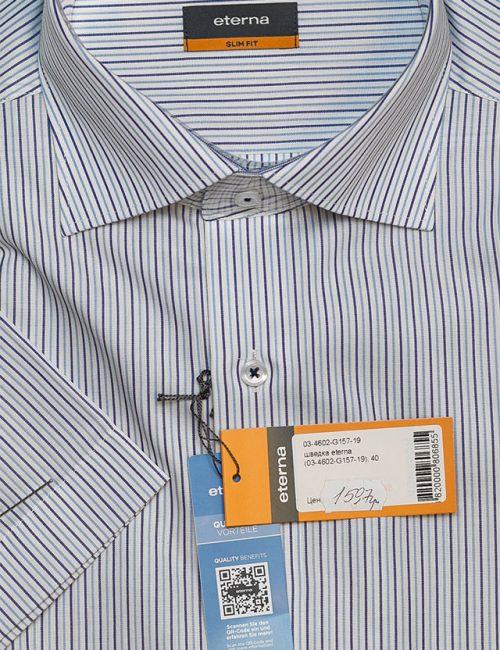 Рубашка белая в полоску с коротким рукавом 100% хлопок