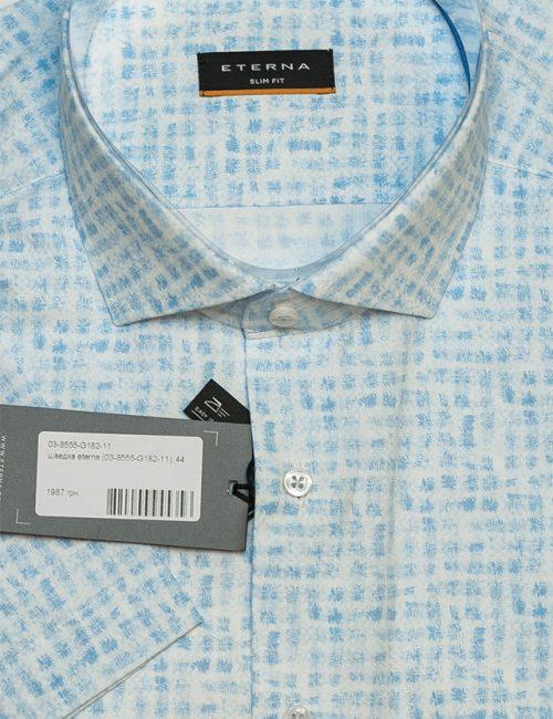 Голубая рубашка с рисунком Slim Fit 100% хлопок