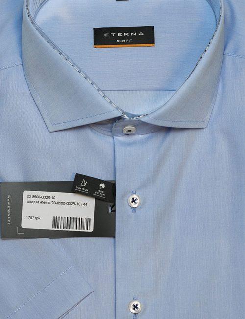 Голубая рубашка шведка приталенная 100% хлопок