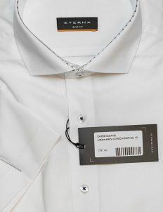 Белая рубашка шведка приталенная 100% хлопок