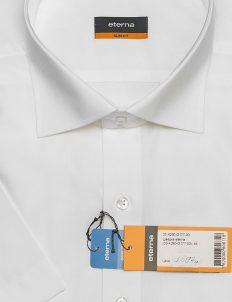 Белая рубашка приталенная с коротким рукавом 100% хлопок