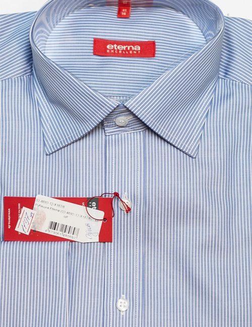 Рубашка мужская в полоску с длинным рукавом прямая 100% хлопок