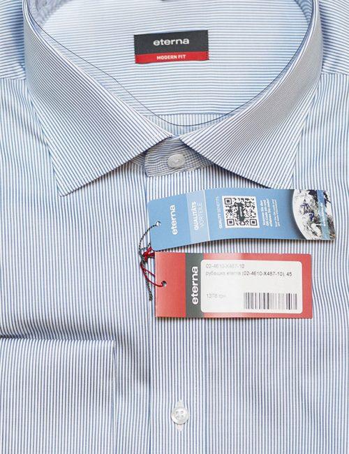 Рубашка Modern Fit в полоску голубая 100% хлопок