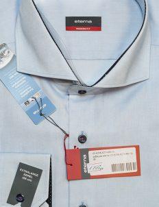 Рубашка однотонная мужская голубая с длинным рукавом 100% хлопок
