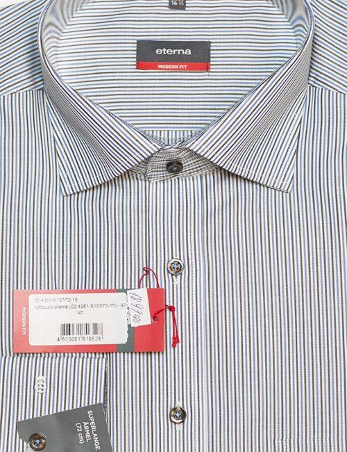 Белая рубашка в голубую и черную полоску 100% хлопок