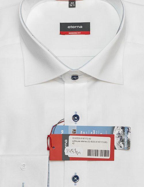 Рубашка мужская белая с длинным рукавом прямая 100% хлопок