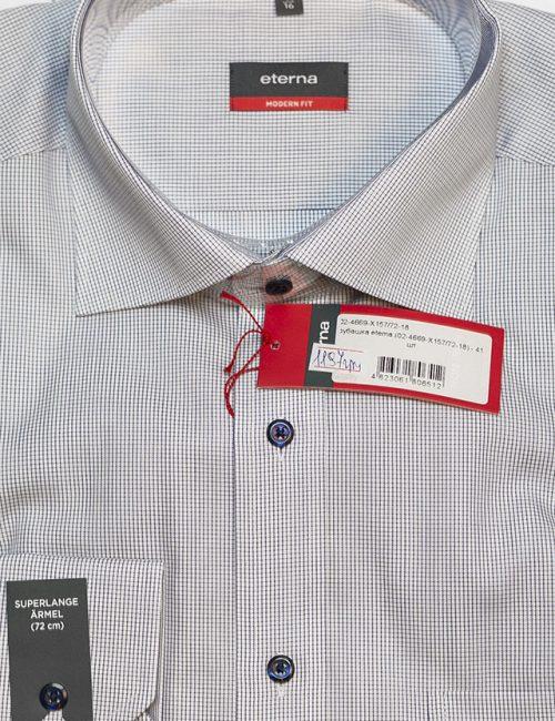 Белая рубашка в мелкую клетку с длинным рукавом 100% хлопок