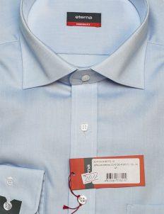 Голубая однотонная рубашка мужская с длинным рукавом 100% хлопок