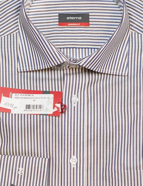 Рубашка мужская прямая в полоску 100% хлопок
