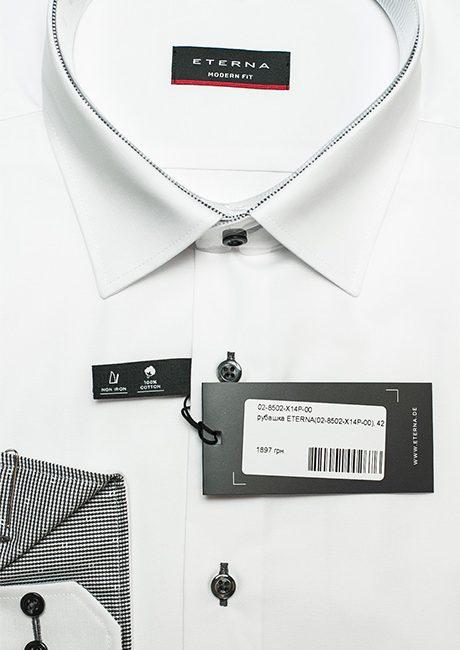 Рубашка с длинным рукавом белая классическая 100% хлопок