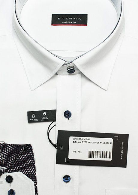 Прямая белая рубашка с длинным рукавом 100% хлопок