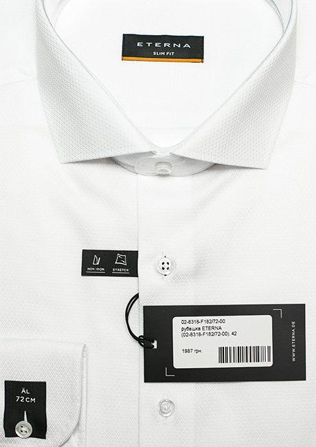 Приталенная белая рубашка с длинным рукавом 100% хлопок