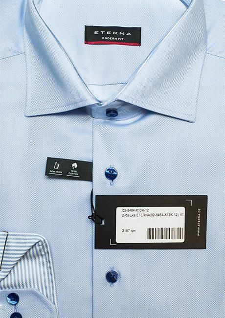 Голубая с длинным рукавом рубашка мужская 100% хлопок
