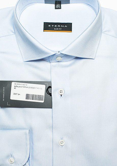 Мужская глубая рубашка с воротником кент Slim Fit 100% хлопок
