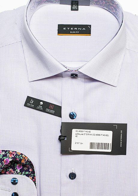 Рубашка в клетку белая мужская 100% хлопок