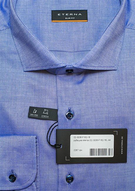 Мужская приталенная рубашка синий цвет Non Iron 100% хлопок