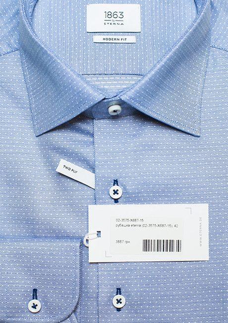 Голубая рубашка в белую точку modern fit 100% хлопок