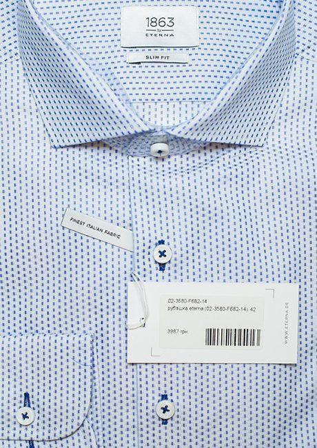 Белая рубашка в синий принт modern fit 100% хлопок