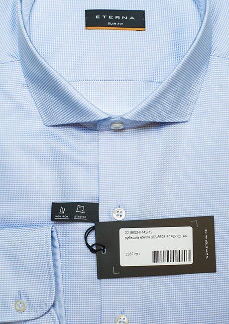 Голубая хлопковая рубашка приталенного кроя 100% хлопок